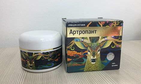 Упаковка и баночка крема Артропант