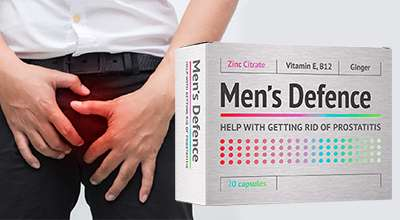 Капсулы mens defence от простатита