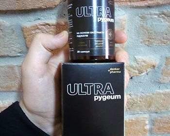 Капсулы Pygeum Ultra и его упаковка
