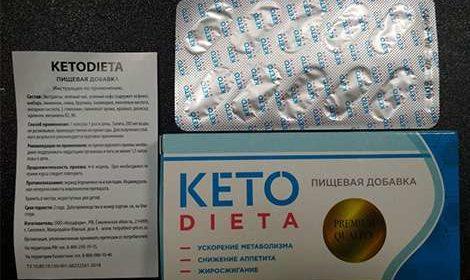 Капсулы для похудения Кето Диета