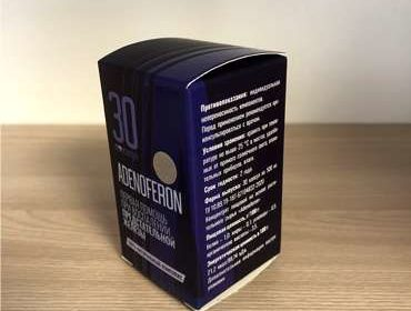 Упаковка препарата Аденоферон вид сбоку.