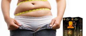 Препарат КБА Хитозан для похудения.